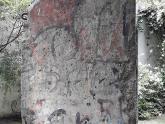 Muro de Berlín en la Cancillería