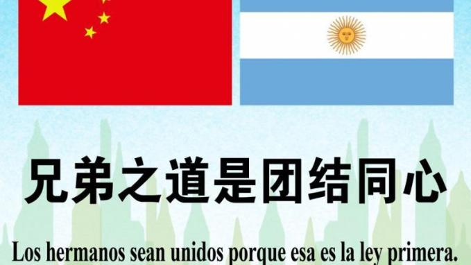 Argentina_China