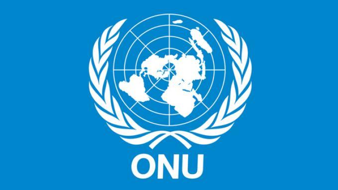 Aniversario de la entrada en vigor del Tratado sobre la No Proliferación Nuclear